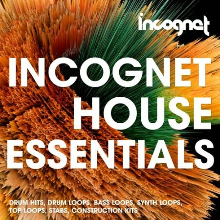 Incognet House Essentials
