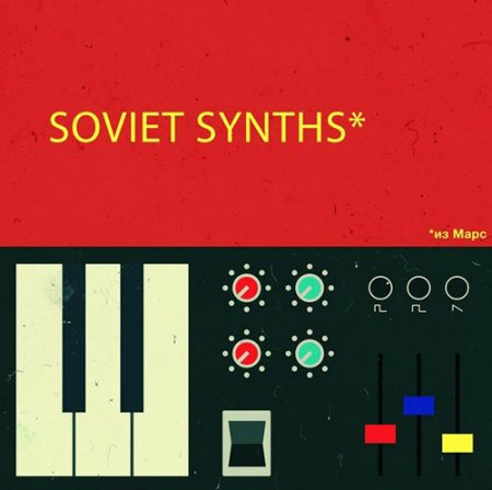 Samples From Mars Soviet Synths From Mars