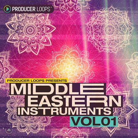 Producer Loops Middle Eastern Instruments