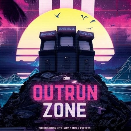 Mainroom Warehouse Outrun Zone